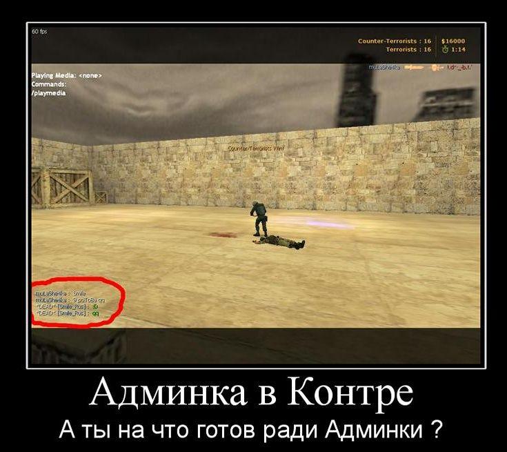 1 6 кс: